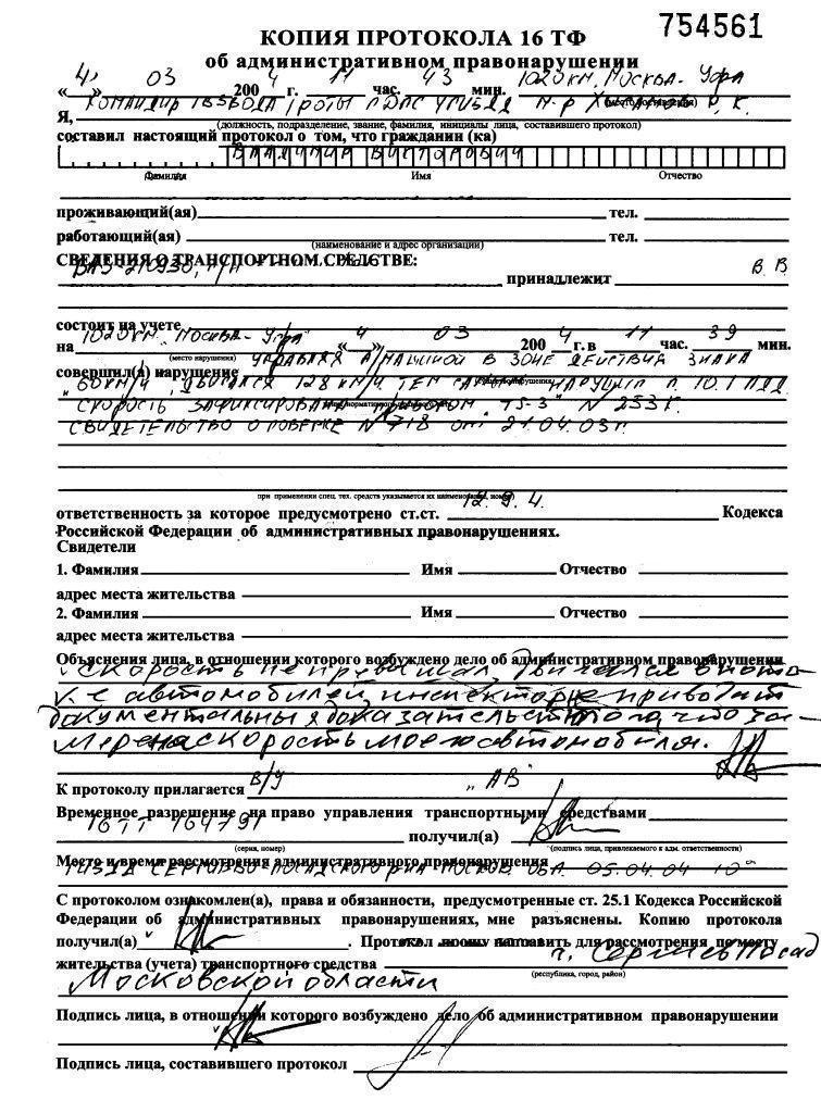 В каких случаях проводится административное расследование угадн знал человека