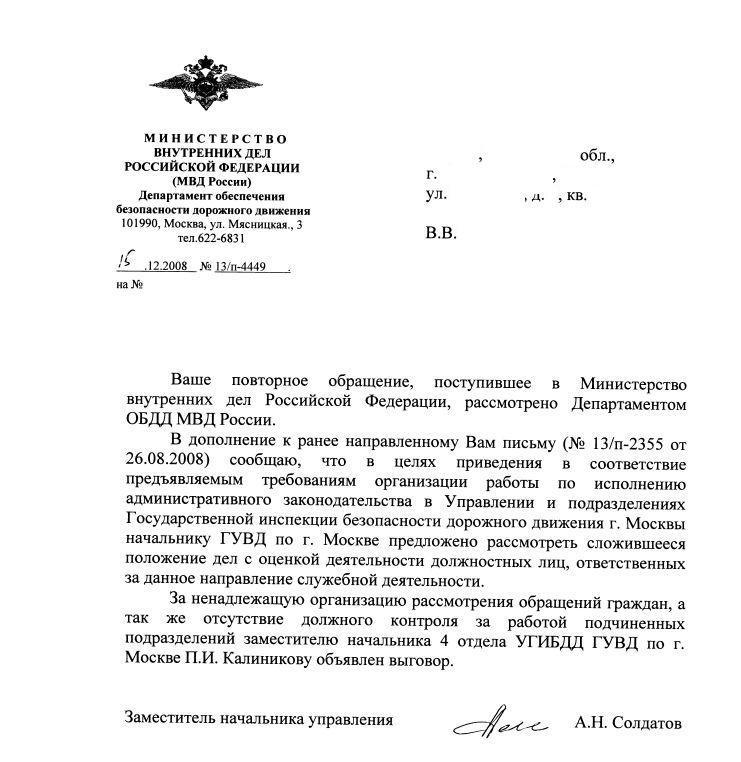 http://driver29.narod.ru/speed210308/soldatov151208.jpg